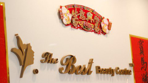 My Visit to The Best Beauty Centre – Eyebrow Embroidery + Eyeliner Embroidery