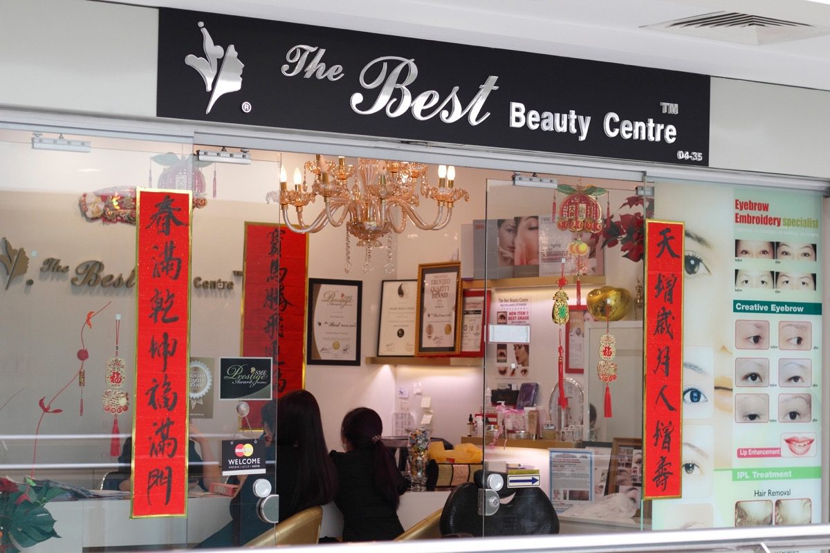 20150422-best-beauty-centre-toa-payoh-outlet-04